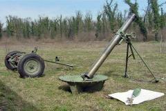 MINOBACAC 120 mm mb74_2