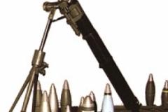 minobacac 82 M69A