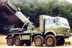 ORKAN BNT TMIH M-87_Orkan
